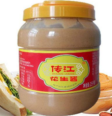 传江家用商用2.5kg花生酱麻辣烫调料 火锅底料调料小吃调味酱