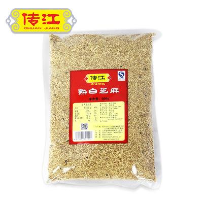 厂家直销袋装500g一级熟白芝麻五谷杂粮磨粉原料低温烘焙招代理商