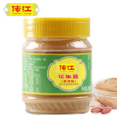 240g柔滑花生酱 烘焙佐料火锅调料蘸料调味品花生酱 饭店特供