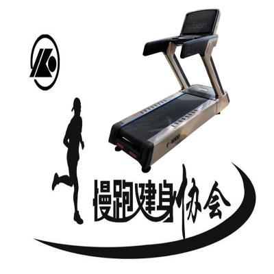 厂家直供跑步机 家用跑步机 智能LED按键屏 运动健身器材