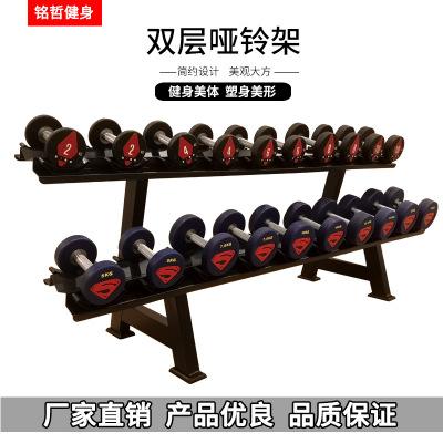 双层哑铃架健身房家商用体育器材用品健身私教用具收纳哑铃支架子