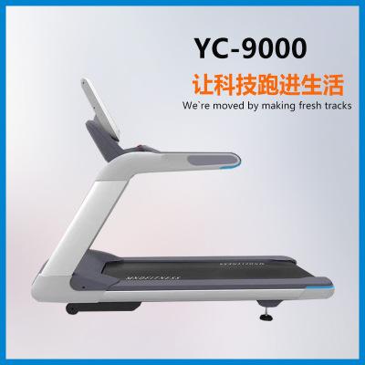 工厂直销健身房跑步机多功能智能电动室内走步机运动健身器材厂家