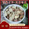 产地货源 手选均匀甘草圆片 食用农产品初 中药材批发 500克 甘草