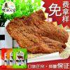 厂家直销批发牛肉干100g五香麻辣休闲零食手撕牛肉片贵州特产小吃