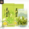 茉莉花茶2020新茶飘雪浓香型香毫250g-500g散装罐装茶叶批发