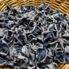 干木耳 批发 干制食用农产品 黑木耳干品