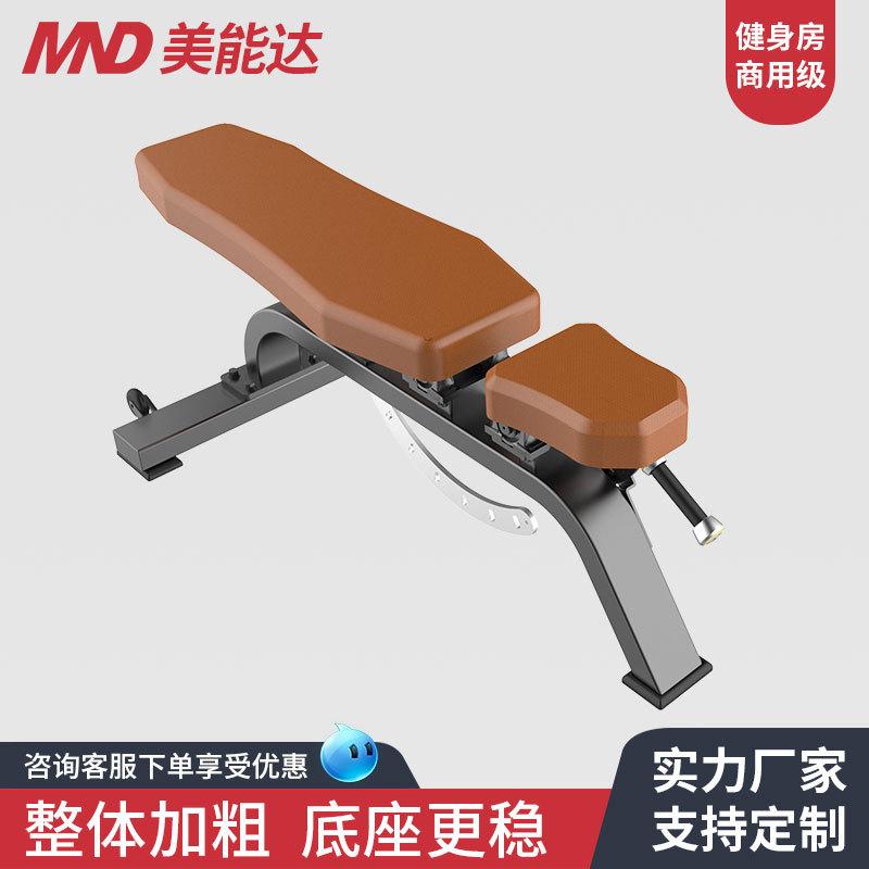 商用健身器材生产厂家可调椅源头厂家可调凳哑铃练习凳训练器报价