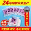 厂家批发阿胶糕80g支持OEM加工 5g*16包袋装小包装即食阿胶糕