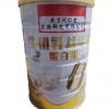 供应900g/罐牛初乳益生菌蛋白粉 中老年营养冲泡蛋白粉