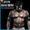 厂家直销新款健腹腰带智能EMS健腹仪家用懒人健身器肌肉训练批发