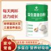 防疫】成人益生菌蛋白粉320g/桶