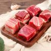 锡盟牛肉 新鲜牛腩肉 新鲜冷冻 牛腩块 牛腩