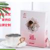 通奶汤中药冲剂下奶茶增乃食品下奶宝追乃汤产品OEM