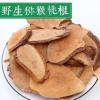 猕猴桃根批发零售中药材 藤梨根 白藤梨根各种规格初级农产品加工