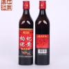 甲江南酿酒 厂家枸杞优黄黄酒 一箱8瓶(480ml/瓶)