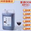 苏州桥桑葚酒桶装果酒餐饮店果酒9度5L支持oem代工贴牌