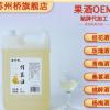 苏州桥桂花酒桶装果酒散装果酒6度5L十斤装厂家 oem贴牌代工
