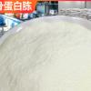 福建含量99%的生化试剂微生物发酵动物性牛骨工业级蛋白胨OEM定制