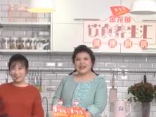 """饮食养生汇:西式""""火腿炒芦笋"""",简单美味的饮食养生菜 (112播放)"""