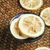 冻干柠檬片罐装水果茶柠檬干花果茶批发瓶装批发一件代发