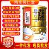 南京同仁堂儿童成人中老年人氨基酸营养无蔗糖高钙蛋白粉蛋白质粉