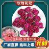 墨红玫瑰花冠平阴玫瑰花茶罐装30g食用干玫瑰烤干晒干玫瑰花果茶
