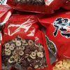 产地直销新疆大枣圈红枣片枣颗粒一级到四级散装圈花茶类核桃干