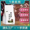 胖大海罗汉果金银菊花袋装组合花茶150克