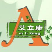 南阳艾立康生物科技有限公司