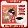 【实力工厂】红枣姜茶盒装品牌OEM代加工微商批发小礼品一件代发