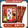 梨膏姜茶清甜润滋速溶固体饮料oem加代工老少皆宜的姜茶一件代发