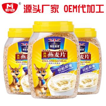 燕麦片即食1000g免煮澳洲燕麦早餐代餐冲凋食品厂家一件代发