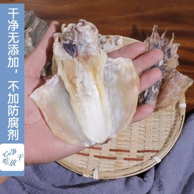北部湾淡干墨鱼干500g北海特产乌贼干海鲜干货海鲜特产小船墨鱼干