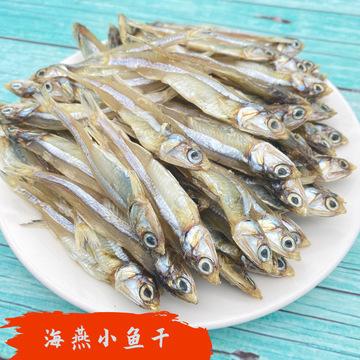 淡晒足干海燕小鱼干新鲜营养500g香辣小鱼干家常炒菜烹饪海燕鱼干